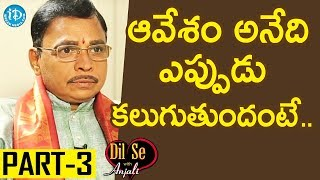 Lyricist Jonnavithula Ramalingeswara Rao Interview Part #3 || Dil Se With Anjali #34 - IDREAMMOVIES