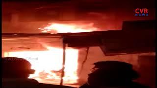 Huge Fire Mishap In Furniture Shop At Nampally | Hyderabad | CVR NEWS - CVRNEWSOFFICIAL
