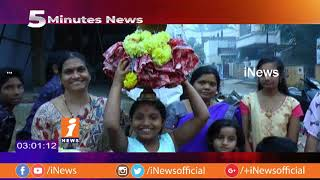 AP & Telangana Today News Updates | 5 Minutes Fast News (14-01-2018) | iNews - INEWS