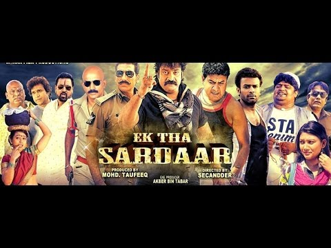Ek Tha Sardaar Hyderabadi Movie Leaked Video Scene