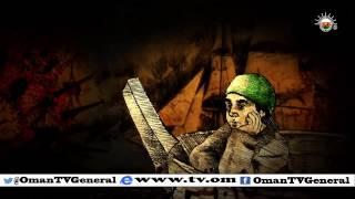 مخطوطات مهاجرة | أرجوزة السفالية | الاحد 11 رمضان 1436 هـ