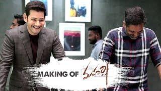 Making of Maharshi - Mahesh Babu, Pooja Hegde, Allari Naresh | Vamshi Paidipally - DILRAJU