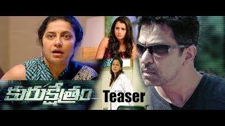 Kurukshetram Movie Teaser || Arjun Sarja ||Suman - IGTELUGU