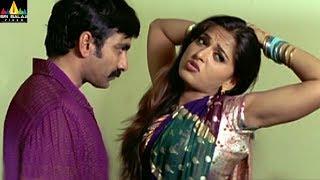 Ravi Teja Flirting with Anushka | Vikramarkudu Telugu Movie Scenes | Sri Balaji Video - SRIBALAJIMOVIES