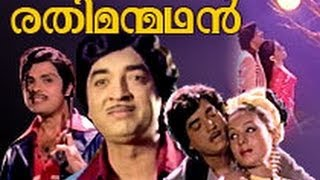 Rathimanmadhan malayalam movie