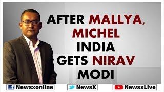 India Gets Nirav Modi After Vijay Mallya, Christian Michel; Nirav Modi Arrested - NEWSXLIVE
