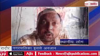video:रादौर कूड़ेदानों में आग लगाकर बिगाड़ी जा रही शहर की आबोहवा, नगरपालिका इससे अनजान