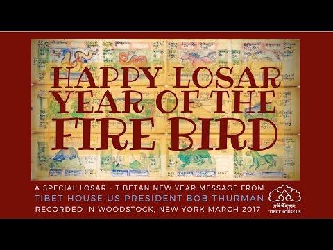 Tibetan New Year 2017 Year of the Fire Bird with Robert Thurman