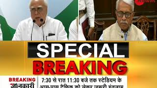 Watch Kapil Sibal speak after Vice President rejected impeachment motion against CJI Dipak Misra - ZEENEWS