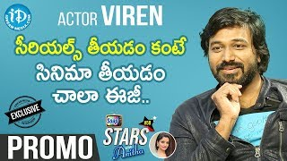 Actor Viren Exclusive Interview Promo | Manchu Manoj | Soap Stars With Anitha #58 | iDream Movies - IDREAMMOVIES