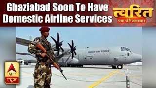 Twarit Sukh: Ghaziabad soon to have domestic airline services from Hindon air base - ABPNEWSTV