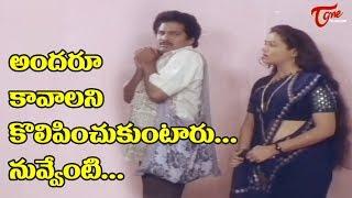అందరూ కావాలని కొలిపించుకుంటారు... నువ్వేంటి... | Comedy Express | Back to Back Comedy | NavvulaTV - NAVVULATV