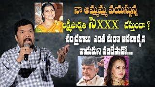 Posani on Lakshmi Parvathi - Koti controversy & how Chandrababu maligns women || Indiaglitz Telugu - IGTELUGU