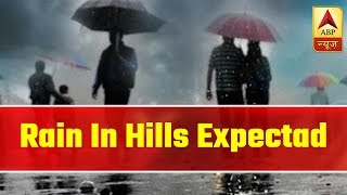 Rainfall witnessed in different parts of Uttarakhand, Himachal Pradesh | Skymet Weather Re - ABPNEWSTV
