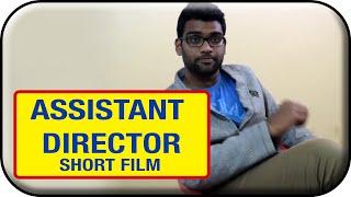 Assistant Director | Telugu Short Film | By Nirish Raj - YOUTUBE