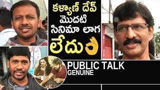 Vijetha Movie Genuine Public Talk | Kalyan Dev | Malavika | TFPC - TFPC