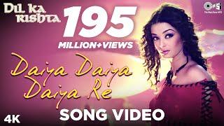 Daiya Daiya Daiya Re Song Video - Dil ka Rishta | Alka Yagnik | Aishwarya Rai Bachchan, Arjun Rampal - TIPSMUSIC