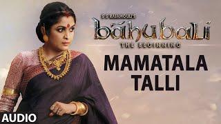 Mamatala Talli Full Audio Song | Baahubali | Prabhas, Anushka Shetty, Rana Daggubati, Tamannaah - LAHARIMUSIC