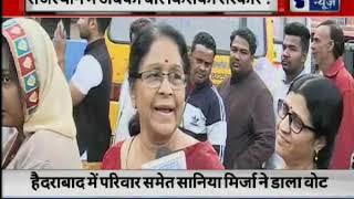 Rajasthan Elections 2018: कांग्रेस और बीजेपी में टक्कर, दोपहर 3 बजे तक 59.43 फीसदी मतदान - ITVNEWSINDIA