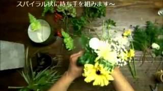 Составление букетов: очаровательный миниатюрный букет своими руками (курсы флористики).