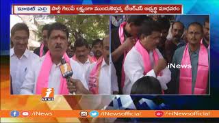 TRS Leader Madhavaram Krishna Reddy Face To Face Over Election Campaign | kukatpally | iNews - INEWS