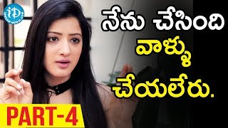 Actress Richa Panai Exclusive Interview - Part#4 || Rakshakabhatudu || Talking Movies With iDream - IDREAMMOVIES