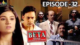 Beta Hindi Serial Episode - 32 | Pankaj Dheer, Mrinal Kulkarni | Sri Balaji Video - SRIBALAJIMOVIES