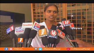 Police Constable Free Entrance Exam In Wyra | Khammam | iNews - INEWS