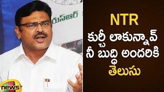 Ambati Rambabu Reveals Chandrababu Naidu History Over Sr NTR | AP Political News | Mango News - MANGONEWS