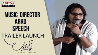 Music Director Arko Speech @ Lover Trailer Launch || Raj Tarun, Riddhi Kumar - ADITYAMUSIC
