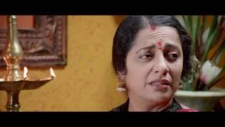 Sivagami Aa Ree Ra Roo song teaser - idlebrain.com - IDLEBRAINLIVE