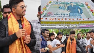 Allu Arjun Birthday Celebration With Fans - RAJSHRITELUGU