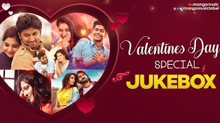 Valentine's Day 2020 Special Songs | Telugu Popular Love Songs Jukebox | Evergreen Love Hits - MANGOMUSIC