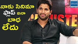 Allu Arjun About His Passion towards Quality of A Movie | TFPC - TFPC