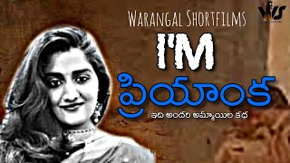 DON'T TOUCH | Latest Telugu Emotional Shortfilm 2018|| Women's Day Special || A Film By DHANU - YOUTUBE