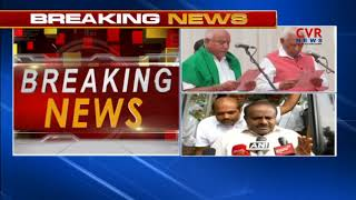 Congress and Jd(S)  Angry on Karnataka Governor Over Allowing BJP  Majority | CVR News - CVRNEWSOFFICIAL