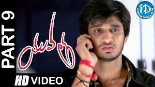 Yuvatha Full Movie Part 9 || Nikhil, Aksha Pardasany || Parasuram - IDREAMMOVIES