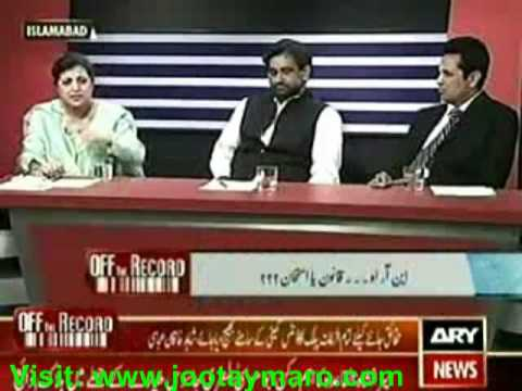 Fozia Wahab defending Zardari and his assests