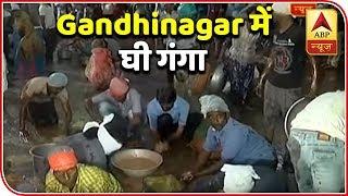 Gandhinagar: Devotees pour 4 lakh kg pure ghee on 'Rath' - ABPNEWSTV