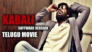 KABALI Telugu Short Film 2016    Kabali Software Version    Full Movie - LADDUZ - YOUTUBE