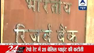 RBI cuts repo rate by 25 basis points to 7.5% - ABPNEWSTV