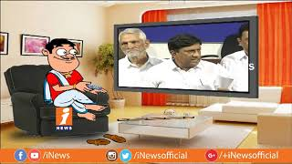 Dada Counter To TRS MP Vinod Over His Disappointment on Election Commission  | Pin Counter | iNews - INEWS