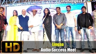 'Lingaa' Audio Success Meet - IGTELUGU