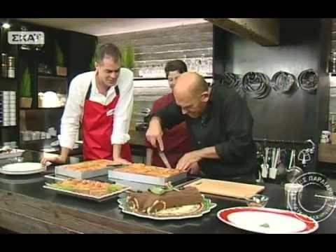 Γαλακτομπούρεκο αλλιώς - Food Styling 22/12/2012