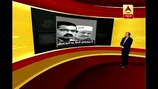 Master Stroke(18.06.2018): AAP sit-in protest: Manish Sisodia hospitalized - ABPNEWSTV
