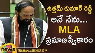 Uthamkumar Reddy Takes Oath as MLA In Telangana Assembly | MLA's Swearing in Ceremony Updates - MANGONEWS