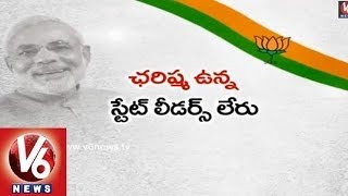 State BJP Leaders Rely on Modi Mantra - V6NEWSTELUGU