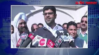 video:दुष्यंत चौटाला की पार्टी जननायक जनता पार्टी नववर्ष से पहले अपना पूरा संगठन खड़ा करेगी