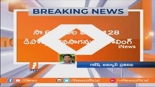 APSRTC Union Elections in Vijayawada | Counting Starts From 7pm Today | iNews - INEWS