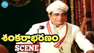Sankarabharanam Movie Scenes - Shankara Sastry Introduction || J.V. Somayajulu - IDREAMMOVIES
